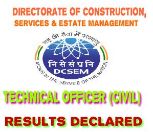DCSEM Declared Final Result for Technical Officer Post 2014-15