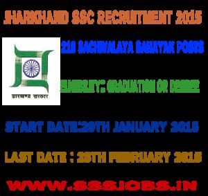 Jharkhand SSC Recruitment 2015 for 218 Sachivalaya Sahayak Posts