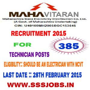 Mahadiscom MSEDCL Recruitment 2015 for 385 Technician Posts