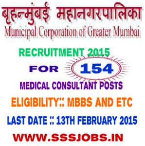 MCGM Recruitment 2015 for 154 Medical Consultant Posts Vacancies