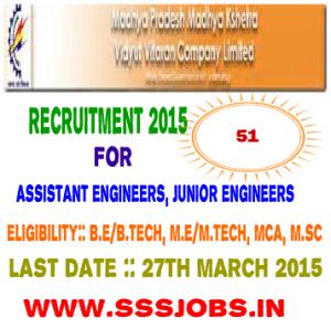 Madhya Pradesh MKVVCL Recruitment 2015 for 51 Engineer Posts