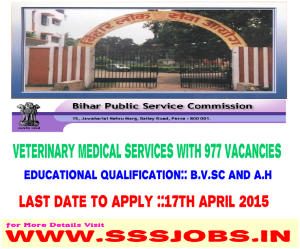 Bihar PSC Recruitment Notification 2015 for 977 Veterinary Services