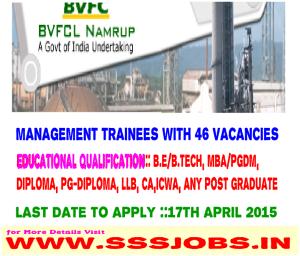 Brahmaputra Valley Fertilizer Corp Ltd Recruitment of 46 Management Trainees