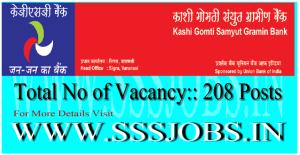 Kashi Gomti Samyut Gramin Bank Notification 2015 for 208 Posts