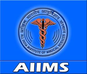 AIIMS All India Institute of Medical Sciences