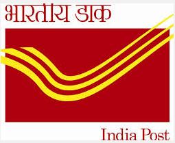 AP Postal Circle 245 Postman Recruitment 2018 - Apply Online