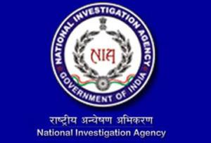 NIA Recruitment 2015