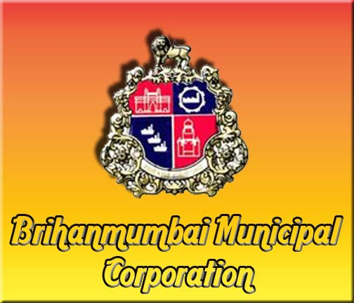 BMC Recruitment 2015