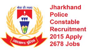 Jharkhand police recruitment 2015