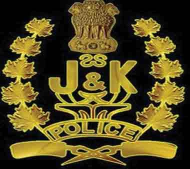 J&K Police Recruitment 2015.