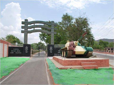 Rashtriya Military School Recruitment 2015
