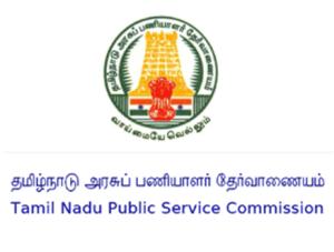 Tamil Nadu PSC Recruitment 2015