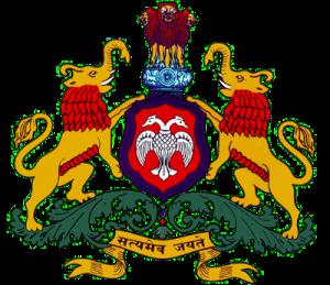 Government of Karnataka Recruitment 2015