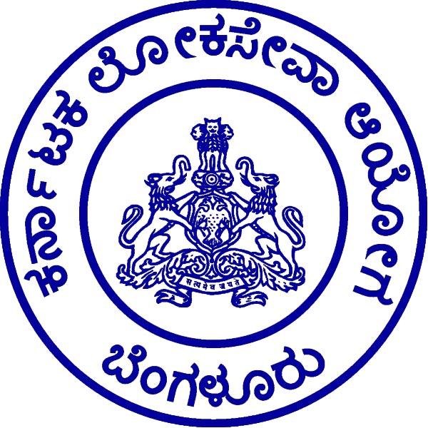 Karnataka PSC Recruitment 2016