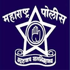 Maharastra police reruitment 2016