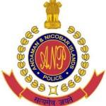 Andaman and Nicobar Police Recruitment 2016