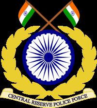 CRPF Recruitment 2016