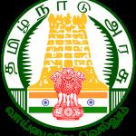 Government of Tamil Nadu Recruitment 2016