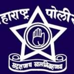 Pune Police Recruitment 2016