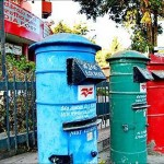 India Postal Service Recruitment 2016