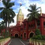 Orissa High Court Cuttack Recruitment 2016