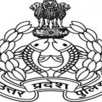 Uttar Pradesh Police Recruitment 2016