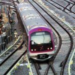 Bangalore MRCL Recruitment 2016