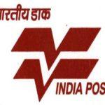 India Postal Recruitment 2016