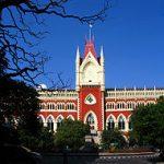 Calcutta HC Recruitment 2016