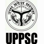 UttarPradesh UPPSC Recruitment 2016