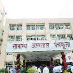 GMSH Chandigarh Recruitment 2016