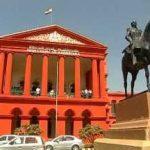 Karnataka KHC Recruitment 2016