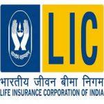 Life Insurance LIC Recruitment 2016