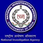 NIA Agency Recruitment 2016