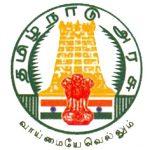 TN Nilgiris DC Recruitment 2016 for 56 Vacancies