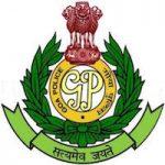 Goa Police sub-inspector recruitment 2016