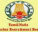 Tamilnadu Teachers Recruitment Board Recruitment 2016